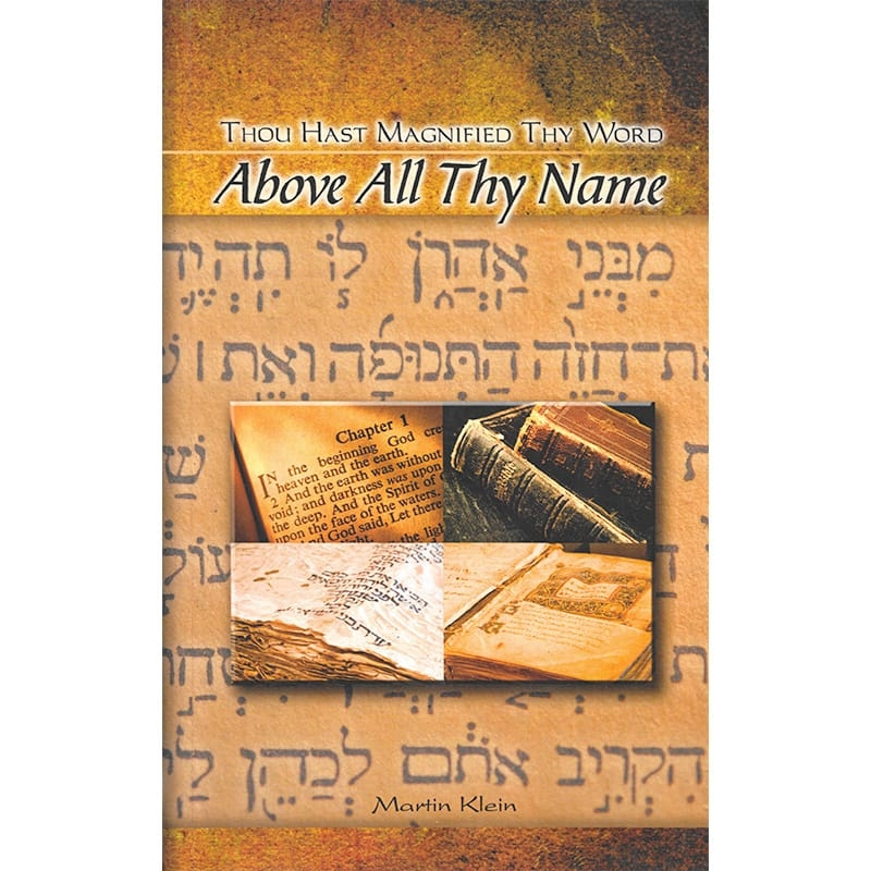 Above All Thy Name Front Cover