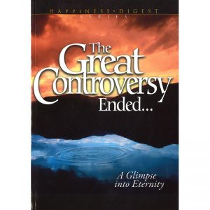 The Great Controversy ASI Edition Front