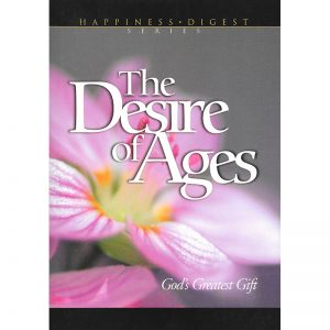 The Desire of Ages ASI Edition Front